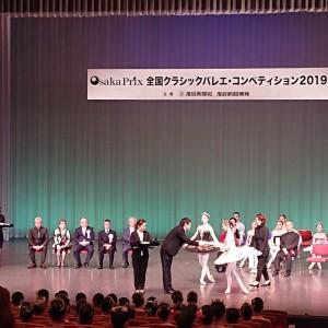 DSC_2879.JPG